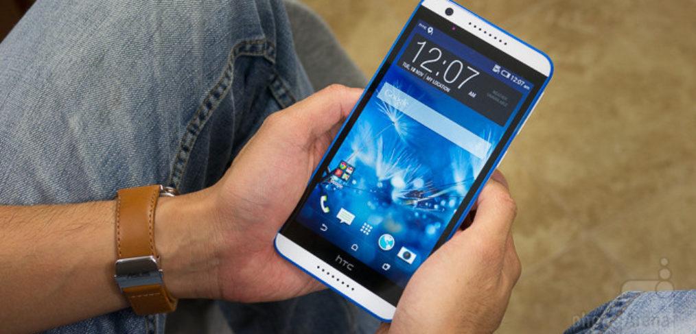 De ce se blocheaza telefonul tau HTC?