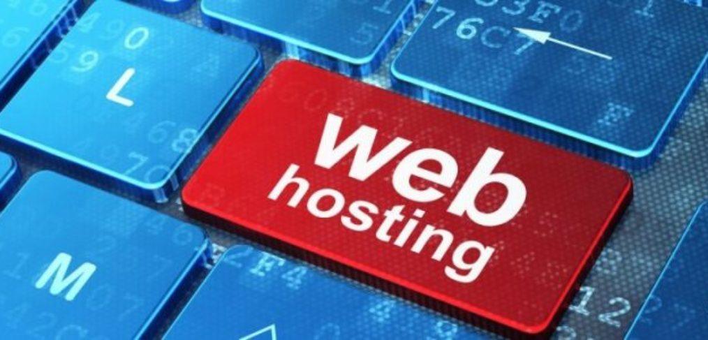 Cum alegem cea mai buna gazda web?